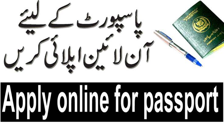 how to apply for Pakistani passport online in Saudi arabia | info by tak...