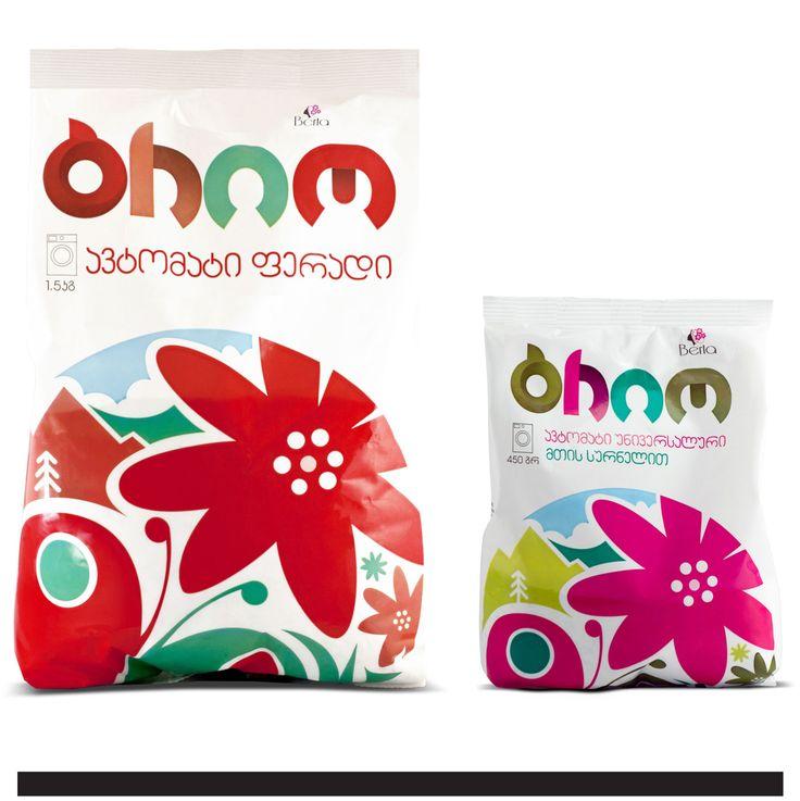 Brio detergent packaging design - Studio h