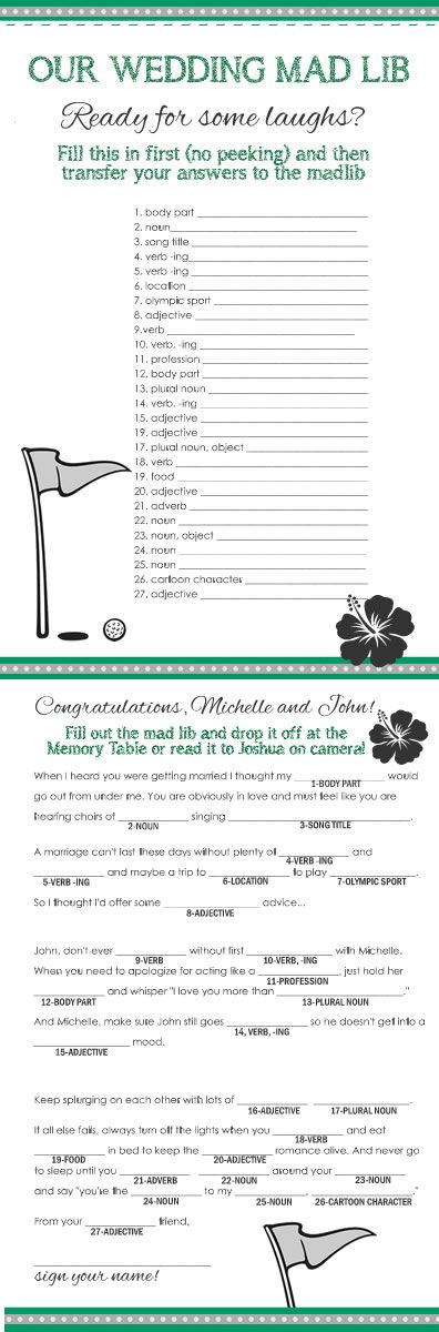 Unique Wedding Mad Lib, this is the mad lib I wrote for my sister's wedding. She is having a golf/Hawaiian theme. Feel free to use it or edit it for personal use. You can find some of my wedding jewelry at Gutsy Goodness. #wedding #madlib