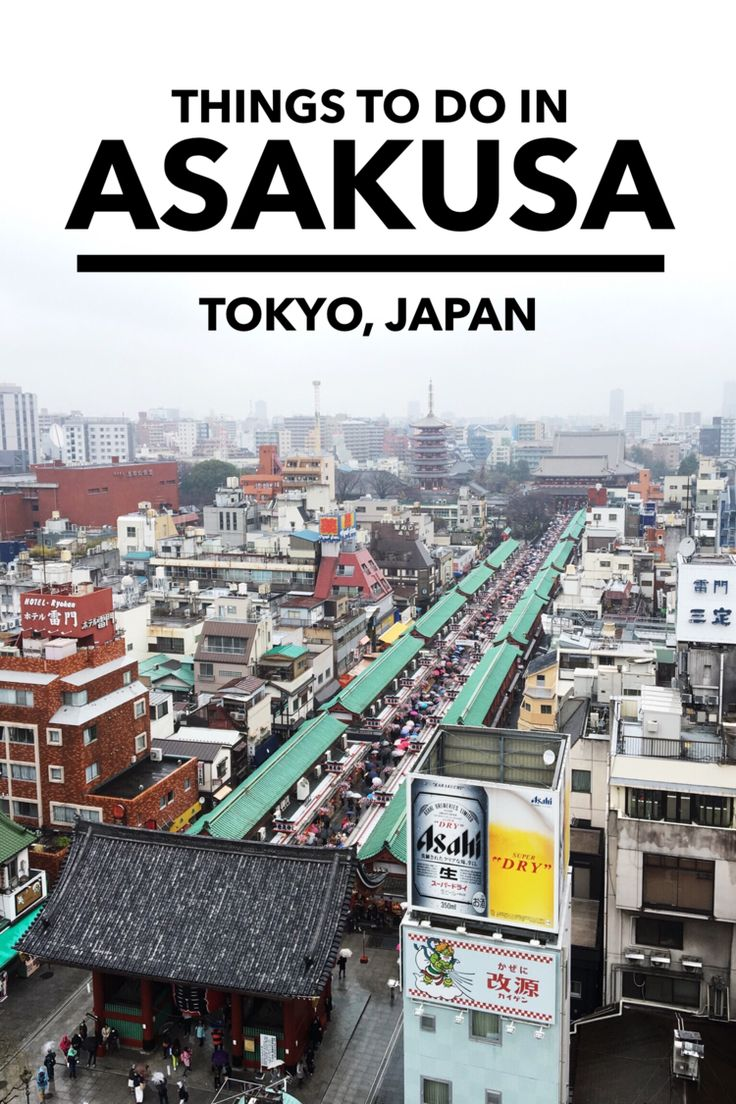 San Jose Interactive Map%0A   Things to Do in Asakusa