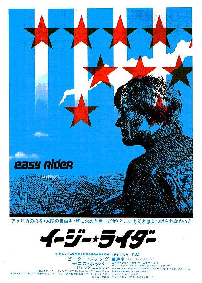 Easy Rider (1969 film)