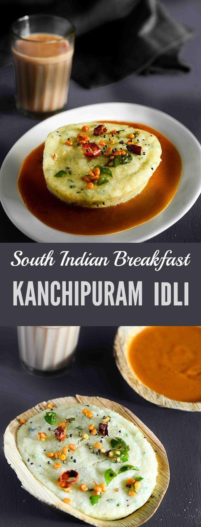 Kanchipuram Idli Recipe | Idli Varieties of India