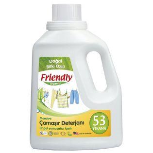 Friendly Organic Hassas Ciltler İçin Çamaşır Deterjanı Manolya 2 ADET 1.57 Lt