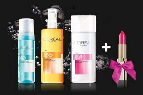Διαγωνισμός L'Oréal με δώρο προϊόντα καθαρισμού προσώπου και κραγιόν Color Riche 288