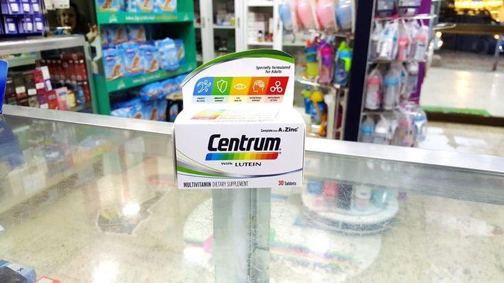الافضل دائما علاج سنتروم Centrum يعتبر من المكملات الغذائية التي تحتوي على جميع الفيتامينات والمعادن وكذل Lutein Skin Care Personal Care