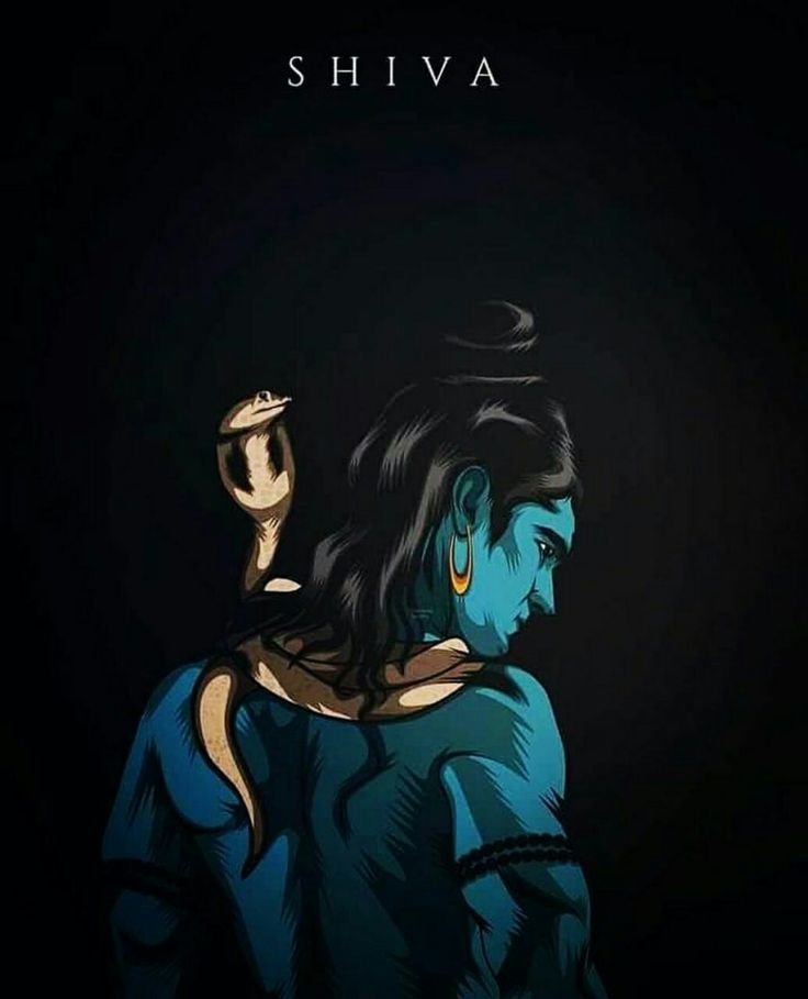 Mahadev