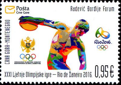 Montenegro Rio 2016 Olympic stamps