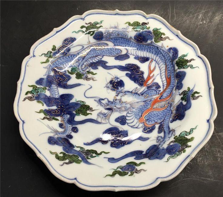 18thC Japanese dragon plate with  Fuku mark