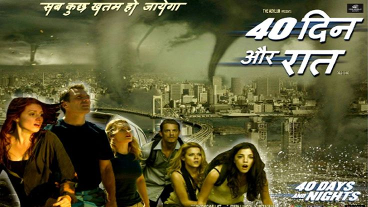 Free 40 Days & 40 Night - Full Hollywood Dubbed Hindi Thriller Disaster Film - HD Latest Movie 2015 Watch Online watch on  https://free123movies.net/free-40-days-40-night-full-hollywood-dubbed-hindi-thriller-disaster-film-hd-latest-movie-2015-watch-online/