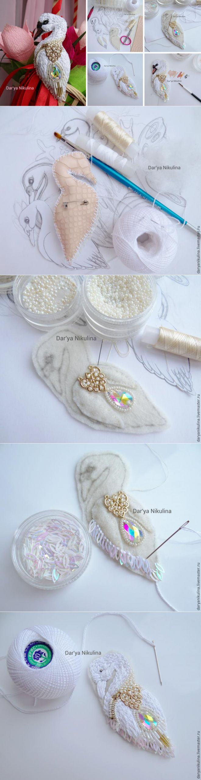 Создаем шикарную брошь «Лебедь» - Ярмарка Мастеров - ручная работа, handmade | УКРАШЕНИЯ СВОИМИ РУКАМИ | Постила