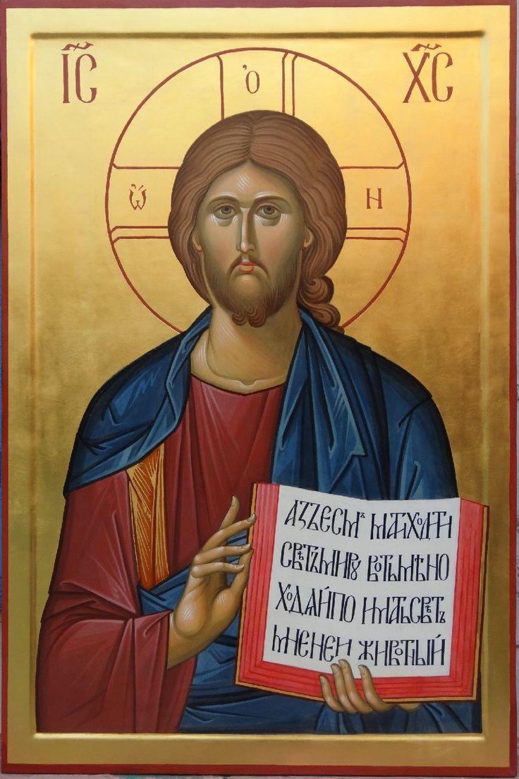 икона Спасителя Иисуса Христа . painter Vladimir Guk