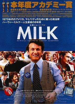 映画「MILK」ではゲイの運動家を演じた俳優ショーン・ペン。