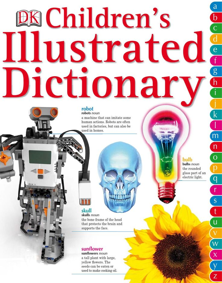 picture dictionary  children dictionary