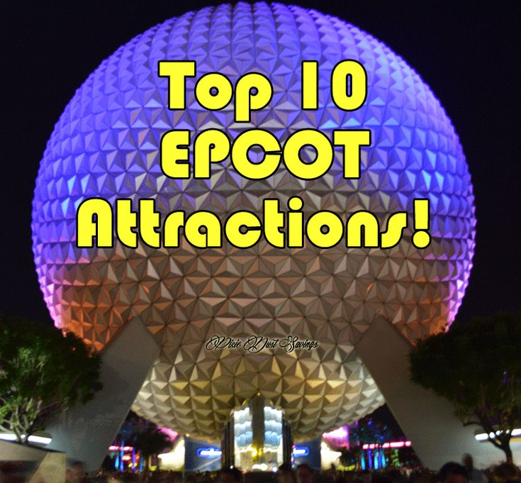 Do not miss these 10 awesome experiences at Epcot including Soarin', Mission Space, and more!