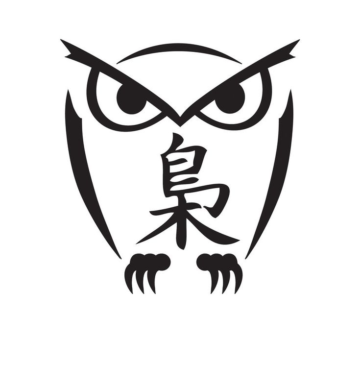 Owl with Kanji by HDOWL                                                                                                                                                                                 More