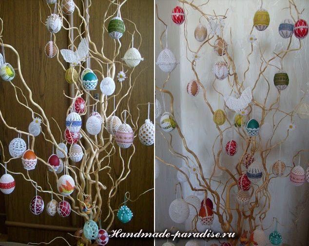 Схемы обвязки крючком пасхальных яиц. Рукодельниц, которых интересует handmade к Пасхе, приглашаю к просмотру идей для украшения праздничного интерьера