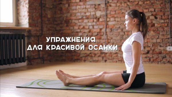 Одно-единственное упражнение, которое исправит Вашу осанку + Комплекс упражнений для гибкости плечевых суставов и исправления сутулости!   Женская страничка