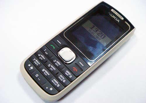 Nokia 1650. Handphone bersejarah. Akhir-akhir masa kuliah :)