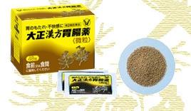 大正漢方胃腸薬 48包