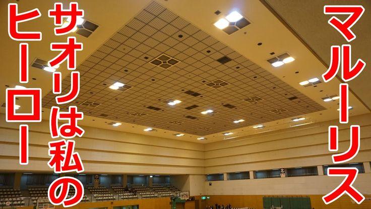 吉田沙保里に勝利のヘレン・マルーリス サオリは私のヒーローだった