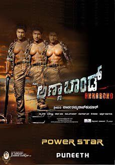 Anna Bond Kannada Movie Online - Puneeth Rajkumar, Nidhi Subbaiah, Priyamani and Jackie Shroff. Directed by Duniya Soori. Music by V. Harikrishna. 2012 [U/A] w.eng.subs