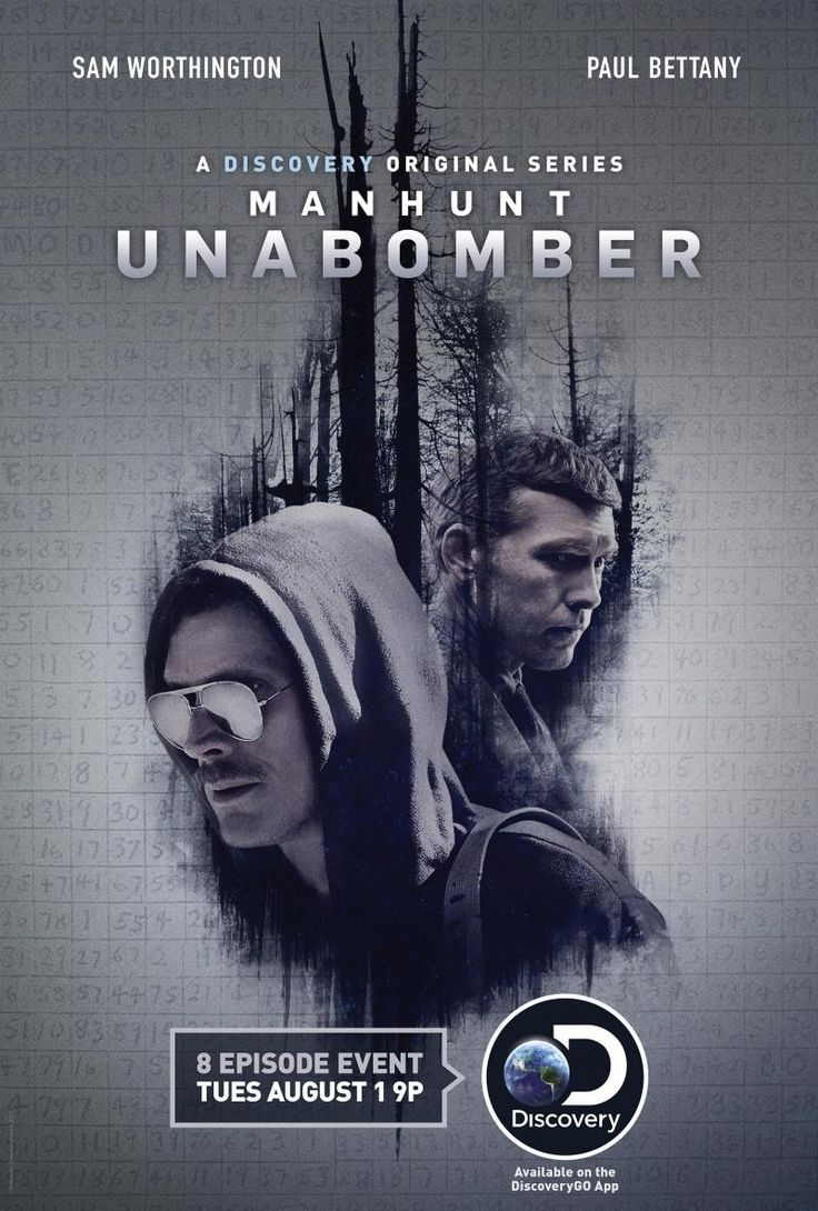 Охота на Унабомбера (2017)
