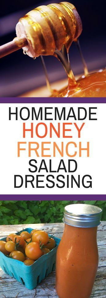 Homemade Honey French Salad Dressing - Delicious salad dressing that's so easy to make!