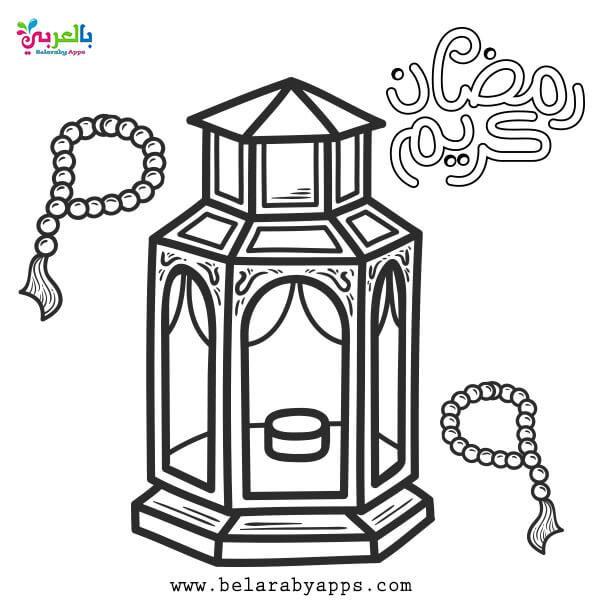 Free Coloring Ramadan Activities For Kids Belarayapps Ramadan Activities Ramadan Kids Ramadan Crafts