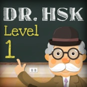 Dr. HSK 1 by Taiwan Knowledge Bank