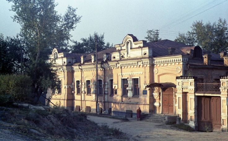 Some rare color photos of the house where the Tsar and his family were murdered in July 1918.