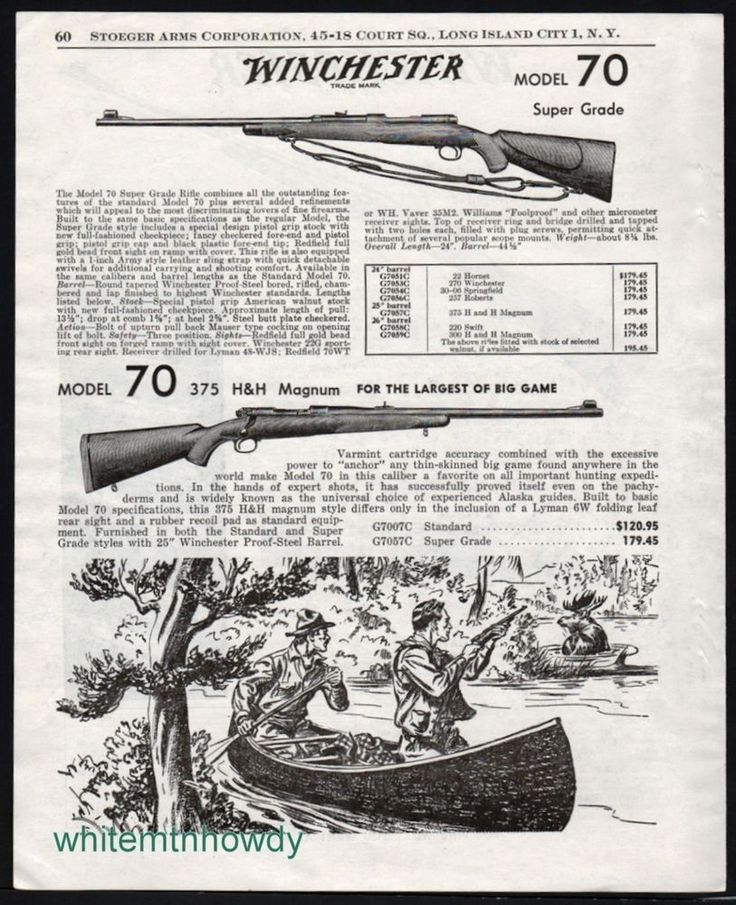 1954 WINCHESTER 70 Super Grade & 375 H&H Magnum Rifle AD Moose Hunting in Canoe #Weatherby