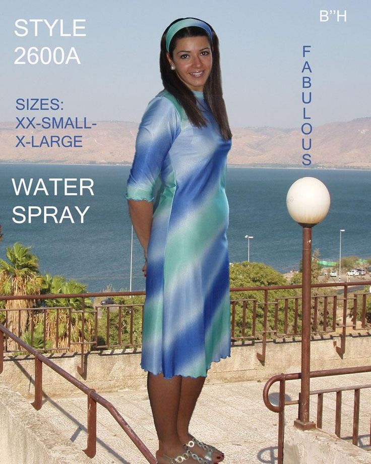 Modest swim dress for ladies