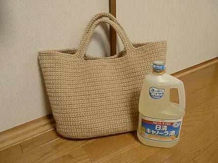 「麻ひも バッグ 編み図」の画像検索結果
