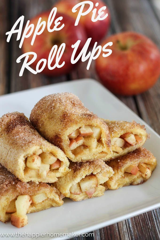 Apple Pie Roll Ups- the perfect breakfast or dessert recipe! Tastes like apple pie all wrapped up in cinnamon toast! Perfect for fall!