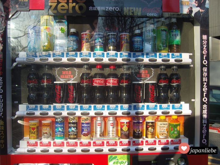 5 Fun Facts über japanische Getränkeautomaten