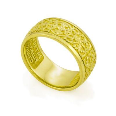 Золотое кольцо с молитвой Петру и Февронии KLZ0502