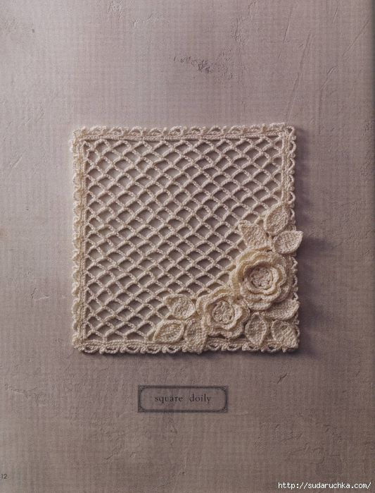 square crochet lace mat with Irish crochet motif. This would be great to add to a plain tote bag!