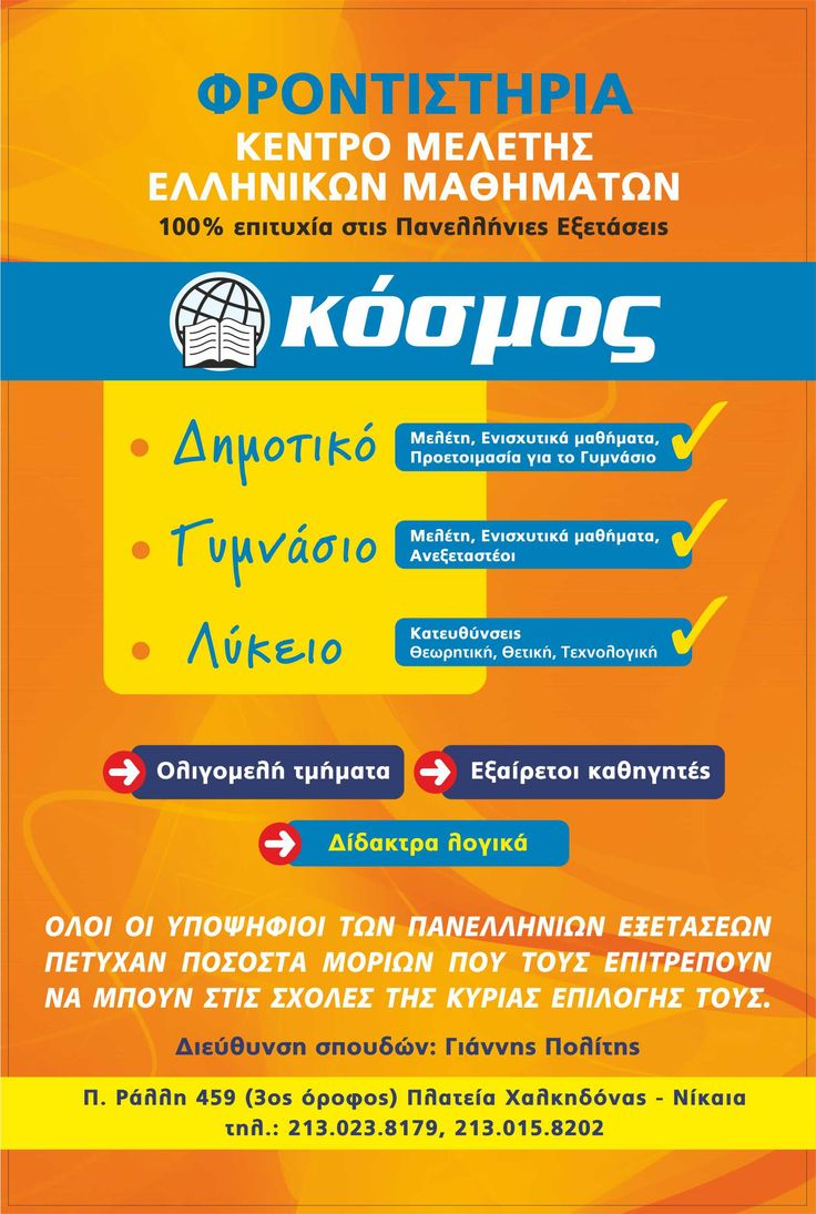 A5_leaflet_front