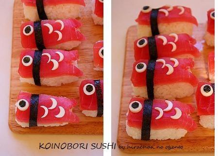 Sushi koinobori