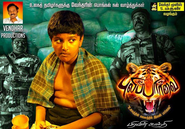 Plea to delete three scenes in Puli Paarvai