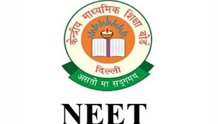 CBSE NEET Online Application Form 2018-2019,CBSE NEET Online Form 2018 NEET 2018 - 2019 Application Form, NEET 2018 Application Form, cbseneet.nic.in 2018 CBSE NEET result 2018, cbse neet admit card 2018, neet result 2018, aiims result 2018,neet exam 2018 date, aiims 2018 application form, cbse neet 2018.