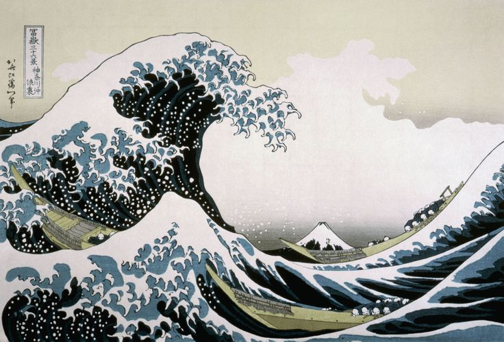 chinese wave drawing