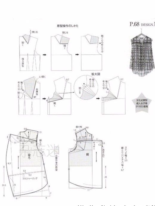 Японские выкройки необычных блузок / Простые выкройки / ВТОРАЯ УЛИЦА