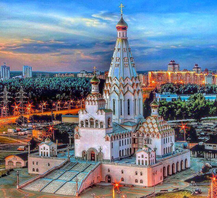 Minsk, Bielorrusia.  URL : http://amzn.to/2nuvkL8 Discount Code : DNZ5275C