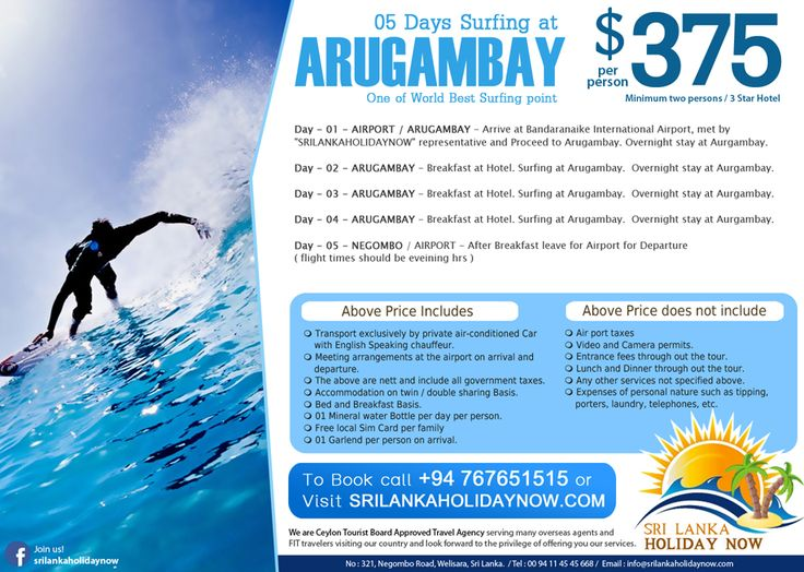 05 Days Surfing at Arugambay - One of World Best Surfing point  http://www.srilankaholidaynow.com/main/tourdetails/107  Sri Lanka Holiday Now No 321, Negombo Rd, Welisara.  Hotline : 00 94 76 76 51515 (24 Hrs)  Tel: 00 94 11 45 45 668 Web : www.srilankaholidaynow.com E-mail : info@srilankaholidaynow.com  #srilankaholidaynow