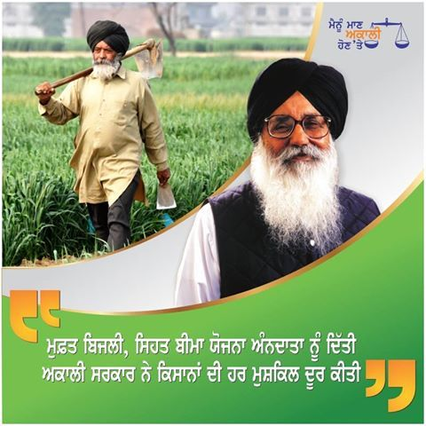 Farmers are the backbone of Punjab's economy. It is their invaluable contribution that makes Punjab not just the bread-basket of the nation but also the most proactive & progressive state in India. Chief Minister Parkash Singh Badal has himself been a farmers; precisely the reason why so many farmer-friendly schemes & progressive agriculture measures have been launched in our state. For us, everyday is #KisanDiwas! #AkaliDal #SukhbirSinghBadal #DevelopingPunjab