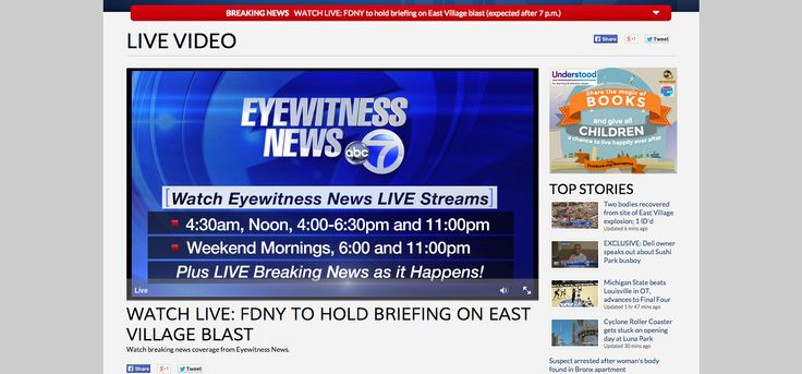3/29 6:53PM-WABC News Live Streaming Video   7online.com.png - waiting for FDNY Press Conf