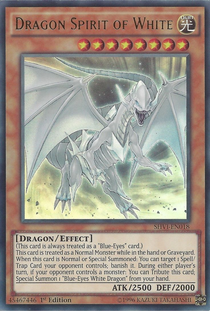 167 best ross u0027s duel monster deck images on pinterest deck