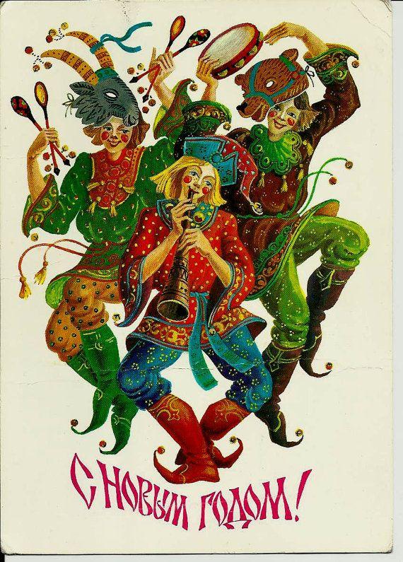 Clowns  Musicians  Happy New Year  Postcard Vintage by LucyMarket, $3.50
