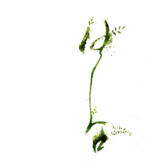 캘리그라피 - 봄 : .jpg